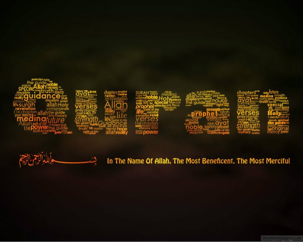 Quran-Beautiful-Wallpaper